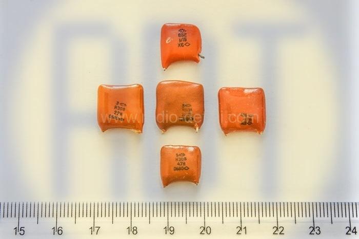 16. КМ оранжевые Н30, Н50, D, E
