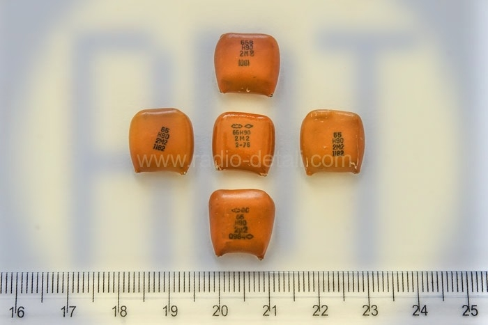 13. КМ оранжевые Н90 2М2