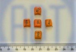 10. КМ оранжевые 6Н90, 6V, М1500
