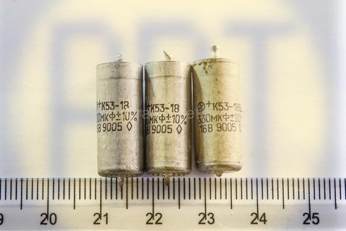 15. К53-1, 1А, 7, 18 крупные