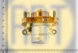 11. КМ-50Д-В