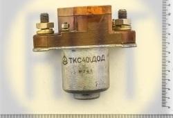 8. ТКС-401ДОД
