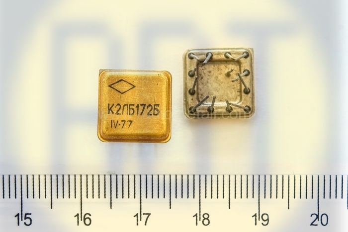 7. 217ЛБ желтая крышка