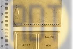 73. КСП002