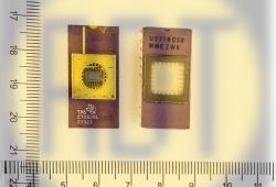 77. Микросхемы импортные желтые