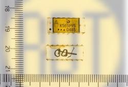 68. 565 РУ 5 с желтой крышкой