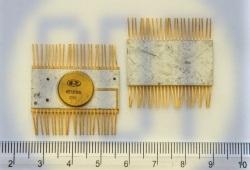 9. Керамика 48 ног (580, 572 и др.) с желтой крышкой