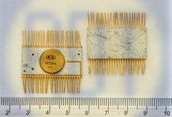 9. Керамика 48 ног (580, 572 и др.) с крышкой желтые