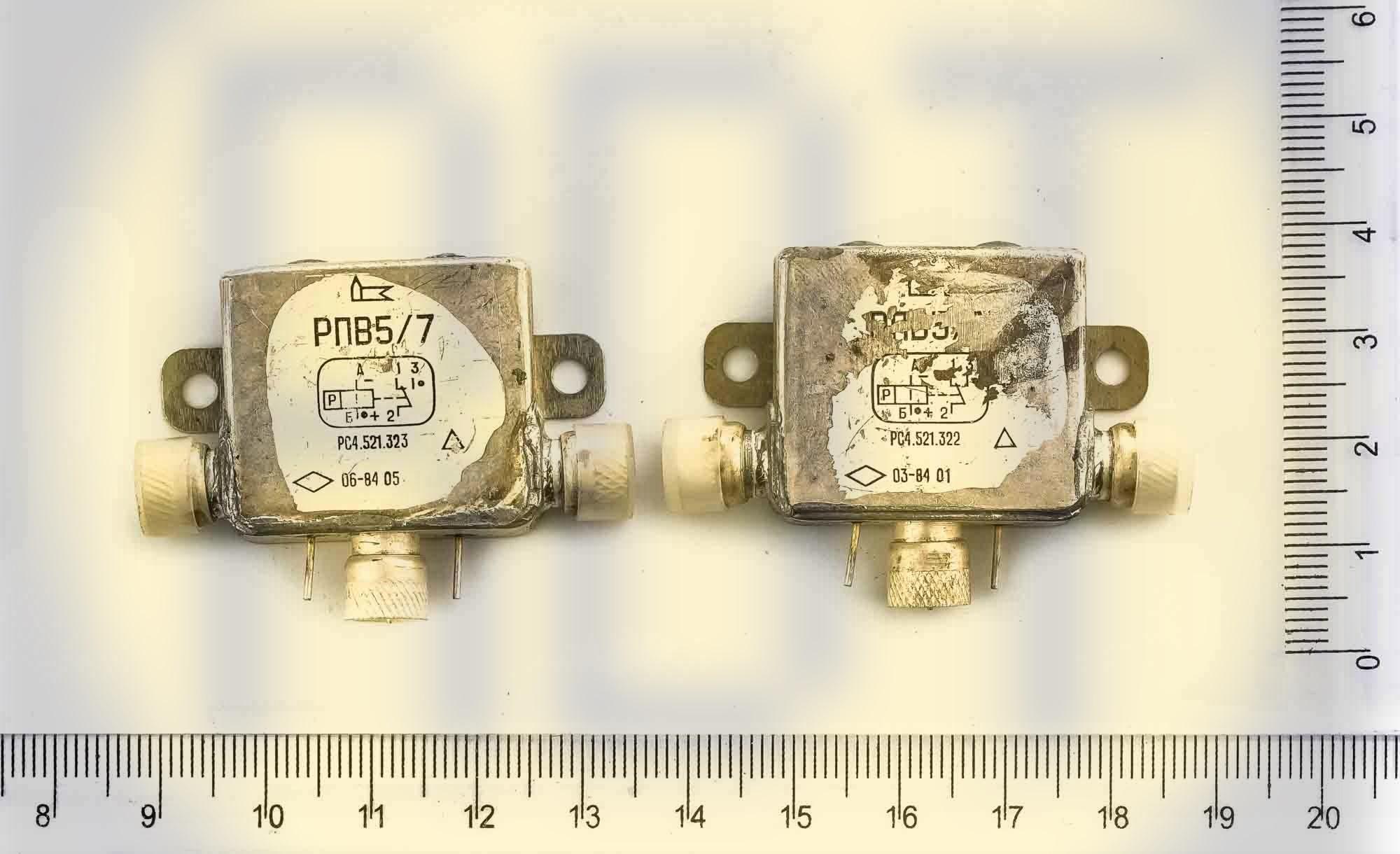 34. РПВ-5