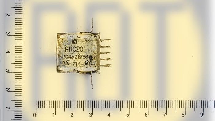 40. РПС-20 (756) до 82 г.в.