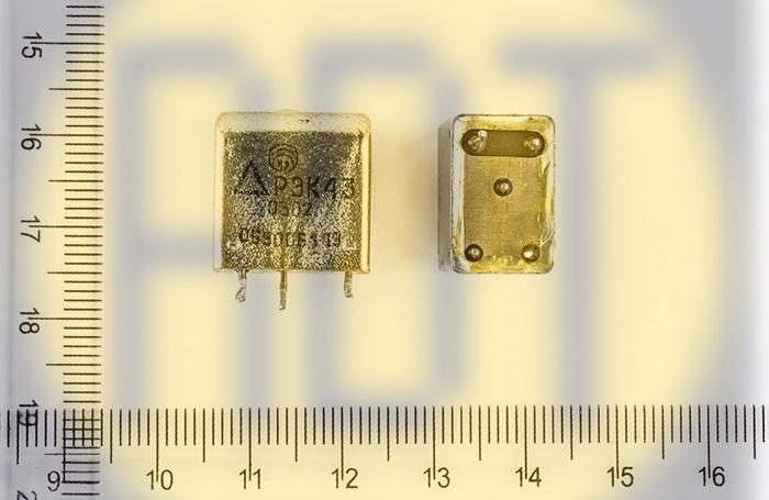 49. РЕК-43 (0302)