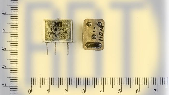 50. РЭС-78 (008)