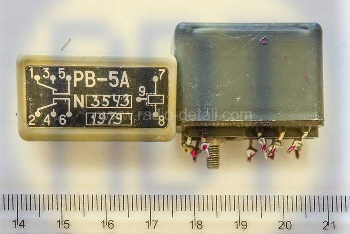 27. РВ-5А