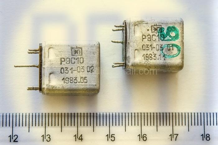 3. РЭС-10 (031-03)