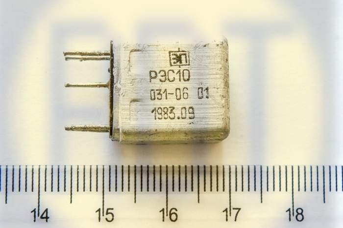 5. РЭС-10 (031-06)