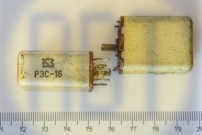 9. РЭС-16
