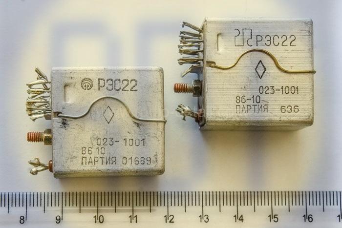 10. РЭС-22 (023-10) после 85 г.в.