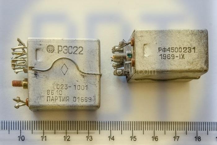 11. РЭС-22 (023-10) после 85 г.в.