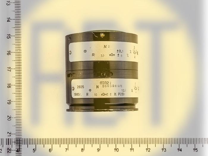 46. ПТП-2 (10 ком)