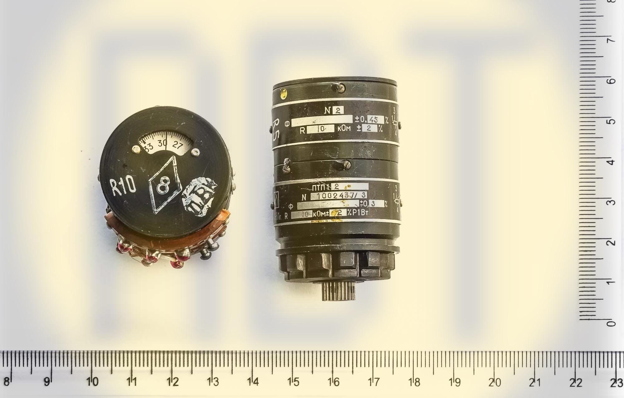 41. ПТП-1 (10 КОМ)