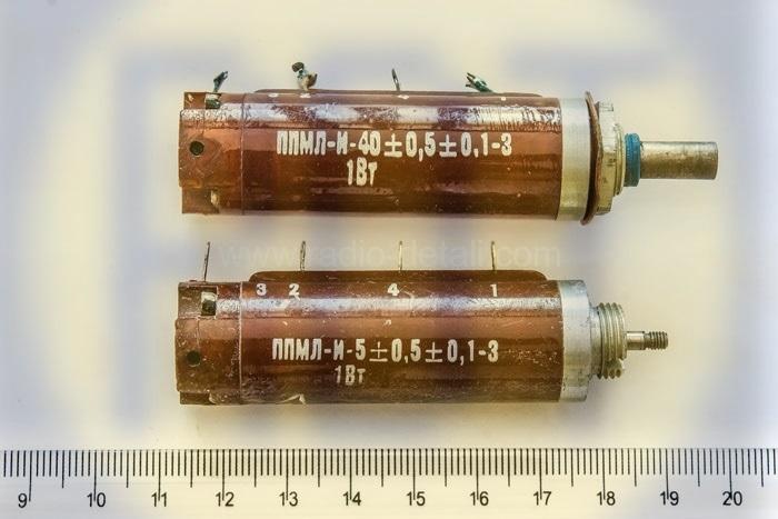 27. ППМЛ-И-1, 2, 5, 10, 20, 40 (маркировка-штамп белой краской)-25% от цены