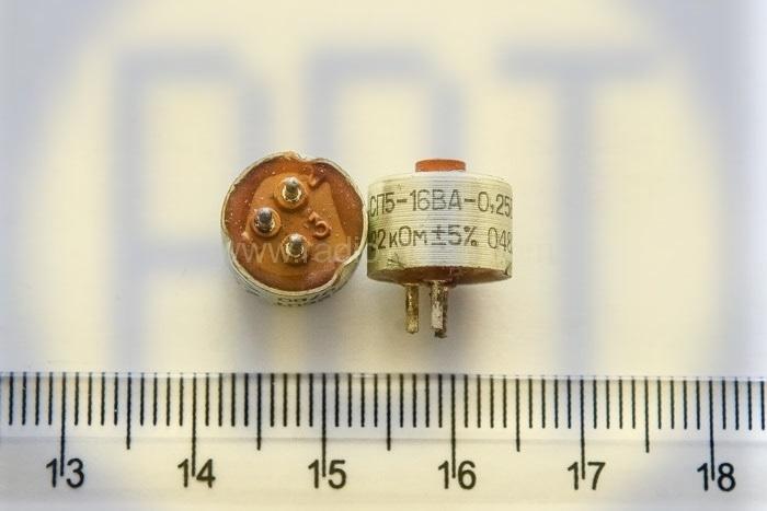 10. СП5-16 (0.25Вт)