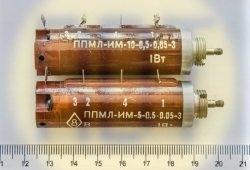 30. ППМЛ-ИМ-1, 2, 5, 10, 20, 40