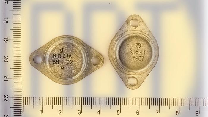 57. КТ825-827 (вкл. до 91 г.в.)