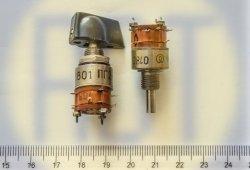 3. ПГ-2, 5, 7 (до 89 г.в.)