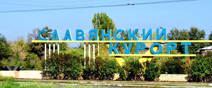 Скупка радиодеталей в Славянске