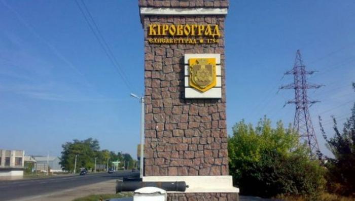 Скупка радиодеталей в Кропивницком (Кировограде)